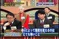 太田総理…秘書田中/ 20090206