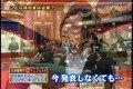 太田総理…秘書田中/ 20090213