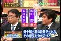 太田総理…秘書田中/ 20090220