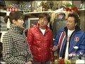 モヤモヤさまぁ~ず2/ 20090220