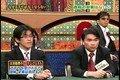 太田総理…秘書田中/ 20090227