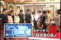 太田総理…秘書田中/ 20090306