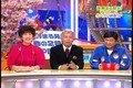 世界まる見え!テレビ特捜部 春の2時間スペシャル/ 20090330