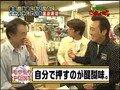 モヤモヤさまぁ~ず2/ 20091015