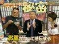 秘密のケンミンSHOW 動画~衝撃!大分ケンミンは魚のあの部分が大好き!? ほか~091015