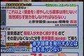 太田総理…秘書田中/ 20091016