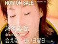Miki fujimoto Solista - videos (singles)