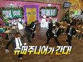 Super Junior DANCE