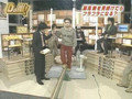 D no Arashi