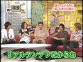 Arashi no syukudai kun
