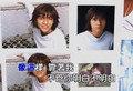 F4 Videos