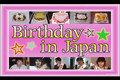 Hist0ry in J@p@n v2 - Birthdays