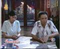 Lakorn: Ti Ta Kune Sonk