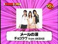 AKB48 Members' Private Videos (Subtitled)