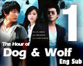 Time Of Dog And Wolf