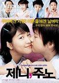 Korean_&_Japanese Movies @ Veoh