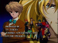 Fushigi Yuugi English dub