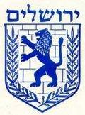 Yahsharalites (Israelites)