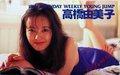 Yumiko Takahashi music