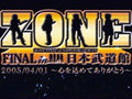 ZONE Final Live Nihon Budokan