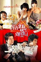 Chruh Ruh Kone Prasa (2008) : {26 Episodes}