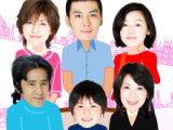 『Dare•Yori•mo•Mama•wo•Aisu』