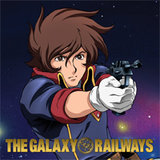 Galaxy Railway II season 2