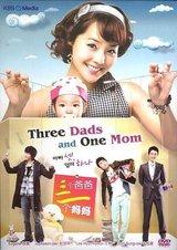 Oey Bey Kone Mouy (2008) : {27 Episodes}