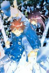 AL4eva(Anime Lover)
