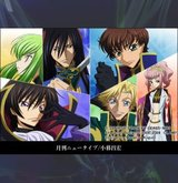 Code Geass Fan Group