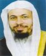 Dr. Muhammad Musa Al-Shareef