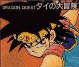 Dragon quest eng sub