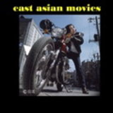 east asian movies