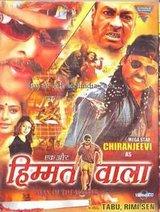 Ek Aur Himmatwala