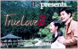 [IFS] True Love 18