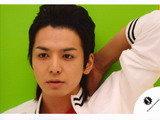 ~Ikuta Toma's Group~