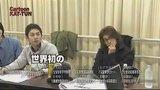 [KAL]cartoon KAT-TUN