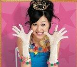 Koharu Kusumi Lovers <3