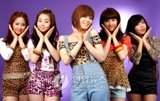 Kpop Mania!!