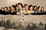 Legend Of The Condor Hero 2008