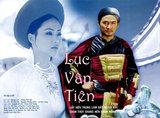 Luc Van Tien