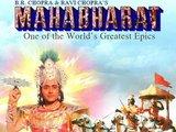 mahabharata series espanol