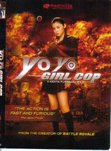Watch asian martial arts movies online free