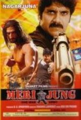 Meri Jung: One Man Army