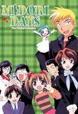Midori Days  full episodes