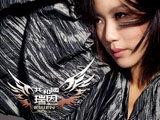 Rui En - Album <Gong He Guo>