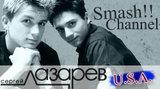 Sergey Lazarev U.S.A. Smash!!