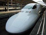 Shinkansen-