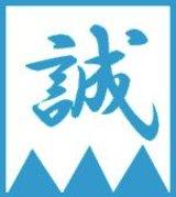Shinsengumi Fan