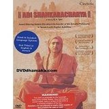 Sri Adi Shankaracharya-Movie